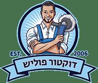 לוגו דוקטור פוליש